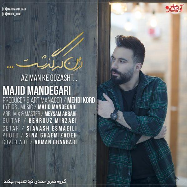 Majid Mandegari - Az Man Ke Gozasht