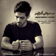 Masoud Razavi – Havali Alzaymer