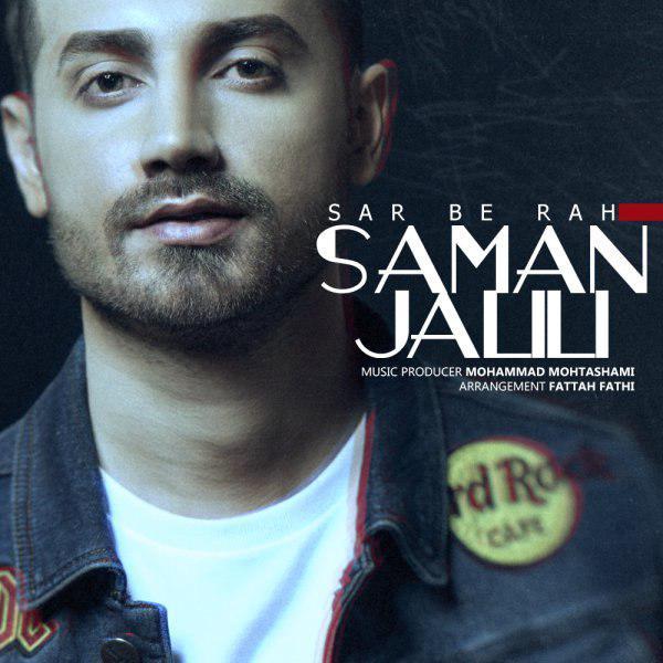 Saman Jalili - Sar Be Rah