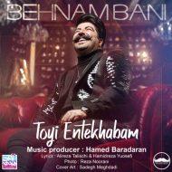 Behnam Bani – Toei Entekhabam