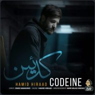 Hamid Hiraad – Codeine