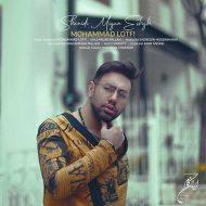 Mohammad lotfi – Shenidi Migan Eshgh