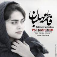 Fatemeh Mehlaban – Parkashemeh