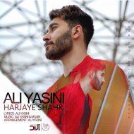 Ali Yasini – Har Jaye Shahr
