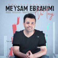 Meysam Ebrahimi – Dotaei