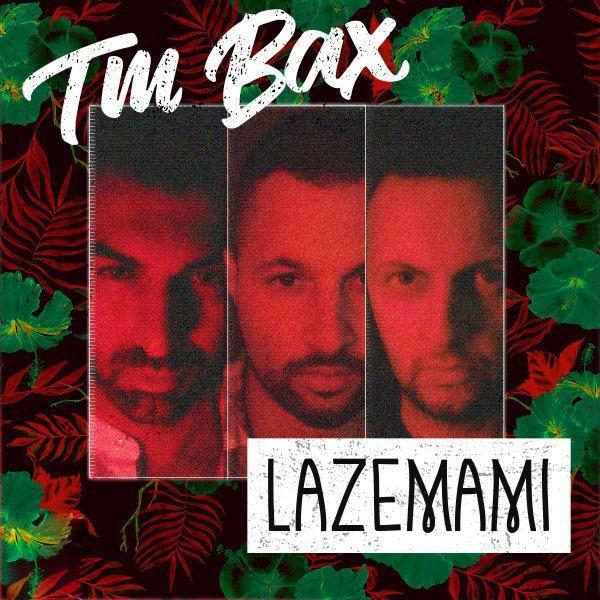 TM Bax Lazemami,TM Bax,Lazemami,TM Bax - Lazemami,تی ام بکس,لازممی,دانلود آهنگ جدید تی ام بکس لازممی,آهنگ لازممی تی ام بکس,تکست آهنگ لازممی تی ام بکس,متن آهنگ تی ام بکس به نام لازممی,آهنگ تی ام بکس لازممی,