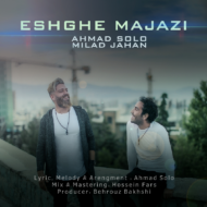 Ahmad Solo – Eshghe Majazi