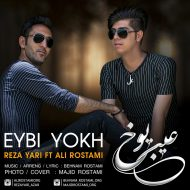 Ali Rostami Ft Reza Yari – Eybi Yokh
