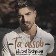 Masood Roohnikan – Taassob
