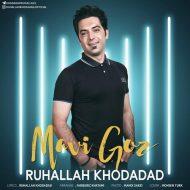Ruhallah Khodadad – Mavi Goz