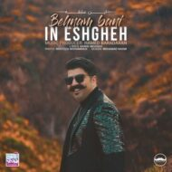 Behnam Bani – In Eshghe