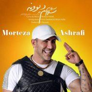 Morteza Ashrafi – Salam Salam Divooneh