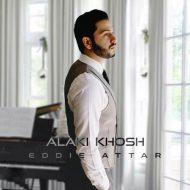Eddie Attar – Alaki Khosh