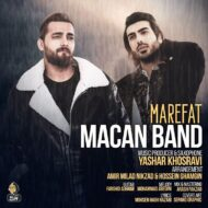 Macan Band – Marefat