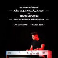 Sirvan Khosravi – Emrooz Mikham Behet Begam (Live)