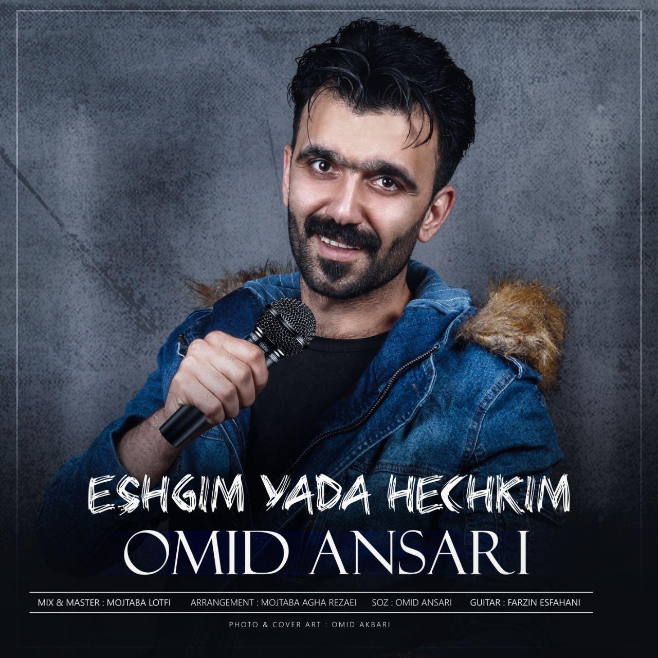 Omid Ansari - Eshgim Yada Hechkim