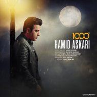 Hamid Askari – Hezar Daraje