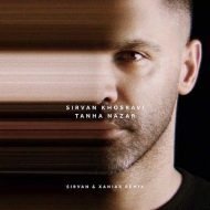 Sirvan Khosravi – Tanha Nazar (Remix)