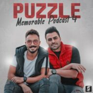Puzzle Band – Memorable Podcast 4