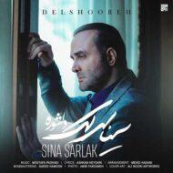 Sina Sarlak – Delshoore