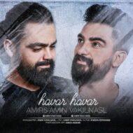 Amir & Amin Vakilnasl – Havar Havar