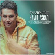 Hamid Askari – Cheshm Siah
