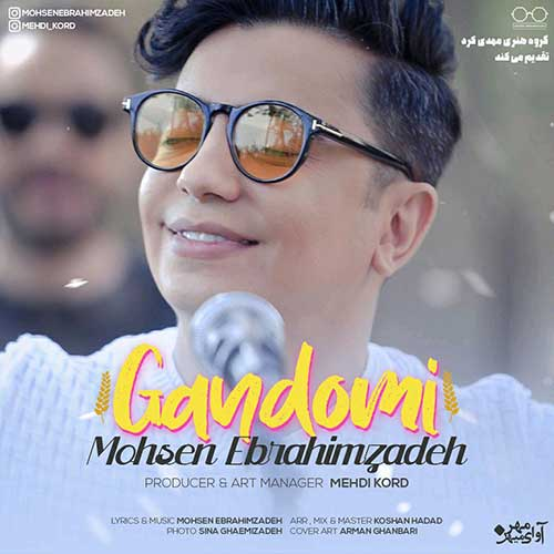 Mohsen Ebrahimzadeh-Gandomi