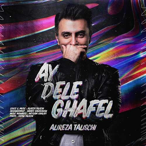 Alireza Talischi - Ay Dele Ghafel