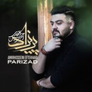 Amirhossein Eftekhari – Parizad