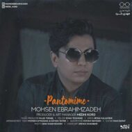 Mohsen Ebrahimzadeh – Pantomime