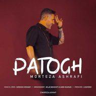 Morteza Ashrafi – Patogh