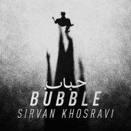 Sirvan Khosravi – Hobab