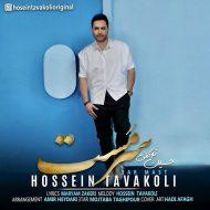 Hossein Tavakoli – Sarmast