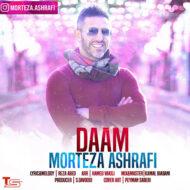 Morteza Ashrafi – Daam