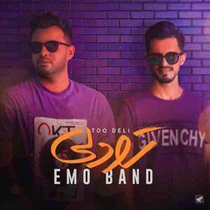 Emo Band – Too Deli