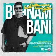 Behnam Bani – Khoshhalam