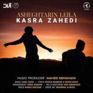 Kasra Zahedi – Asheghtarin Leyla