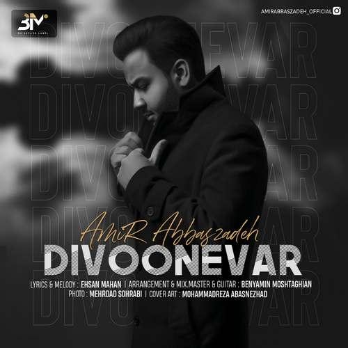 Amir Abbaszade - Divoonevar