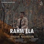 Babak Nahrain – Rahm Ela