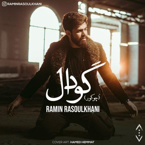 Ramin Rasoulkhani - Godal