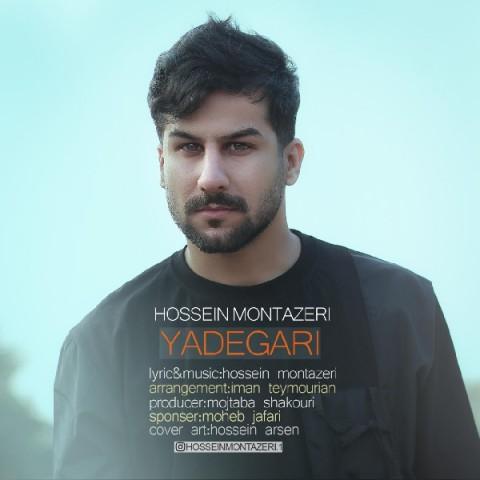 hossein-montazeri-yadegari