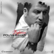 Pouya Bayati – Bigharar