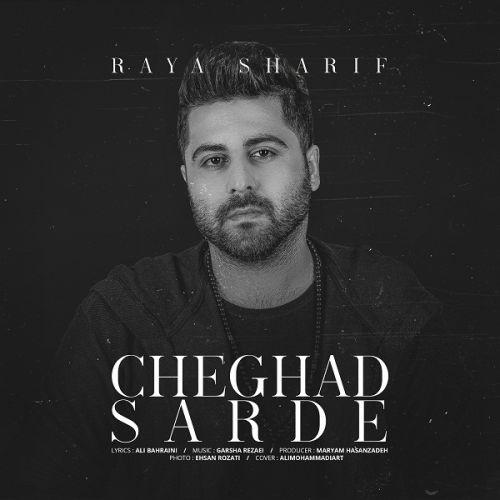 Raya Sharif - Cheghad Sarde