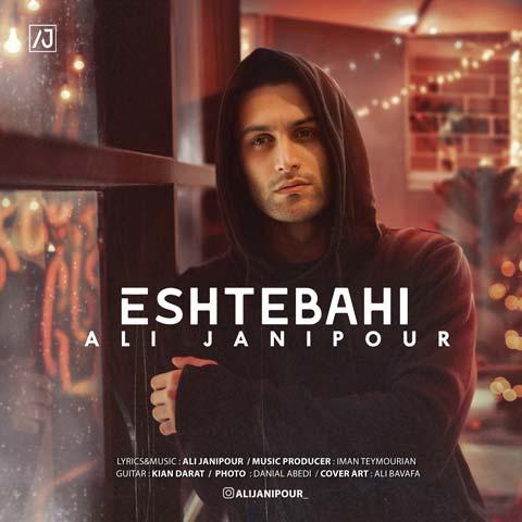 Ali Janipour - Eshtebahi