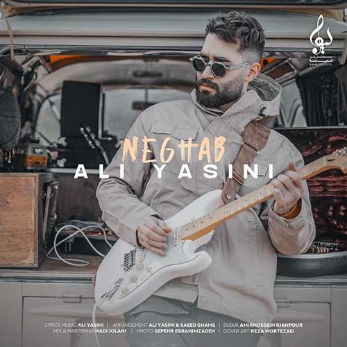 Ali Yasini-Neghab