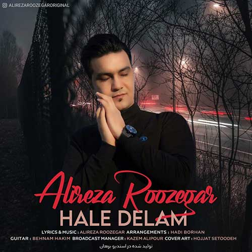 Alireza-Roozegar-Hale-Delam