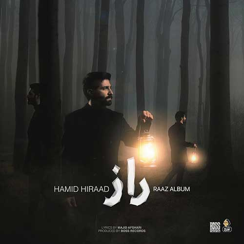 Hamid-Hiraad-Raaz