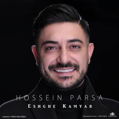 Hossein-Parsa-Eshghe-Kamyab