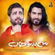 Macan Band – Man Bad To Khoob
