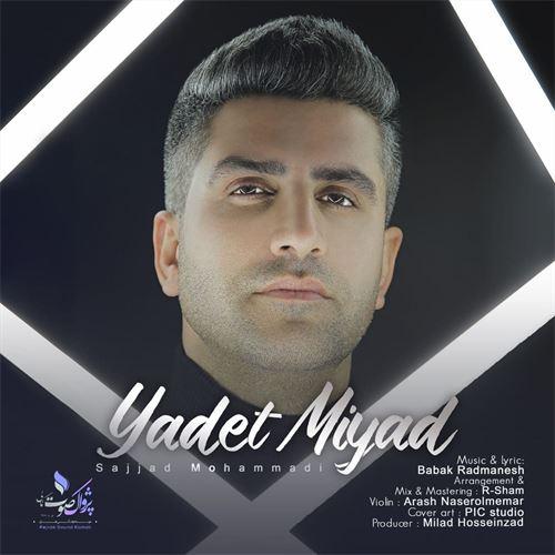 Sajjad-Mohammadi-Yadet-Miyad
